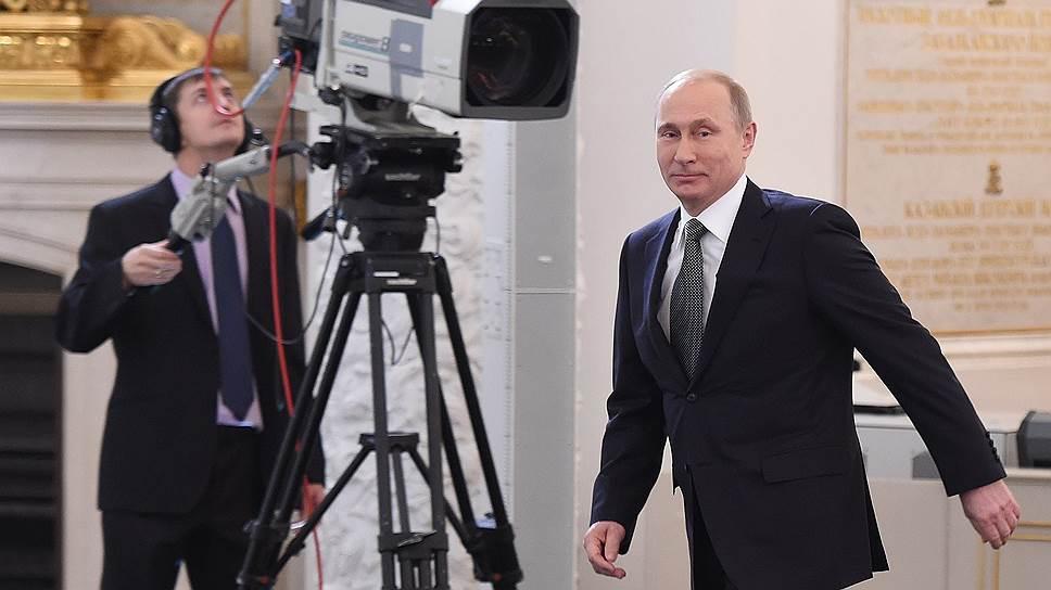 Владимир Путин готов простить беглые капиталы