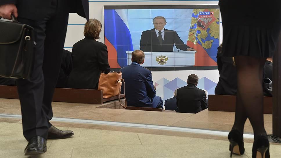 «Для России реальный суверенитет — необходимое условие для существования»