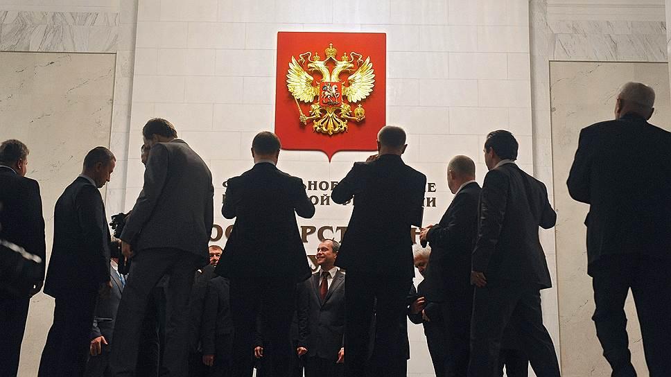 Как депутатов обвинили в растрате госсредств и репутации парламент
