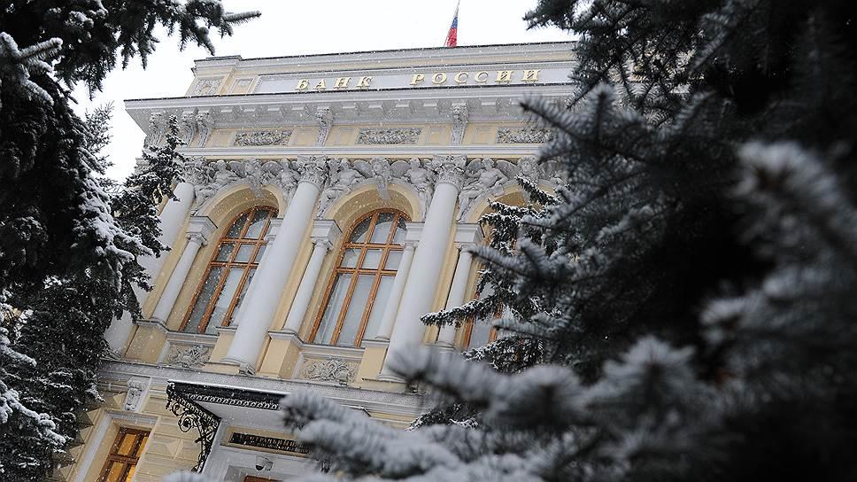 Банк России поднял ключевую ставку до 10,5% годовых