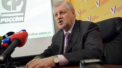 «Справедливая Россия» спешит на валютную выручку  / Депутаты предлагают обязать экспортеров продавать ее половину