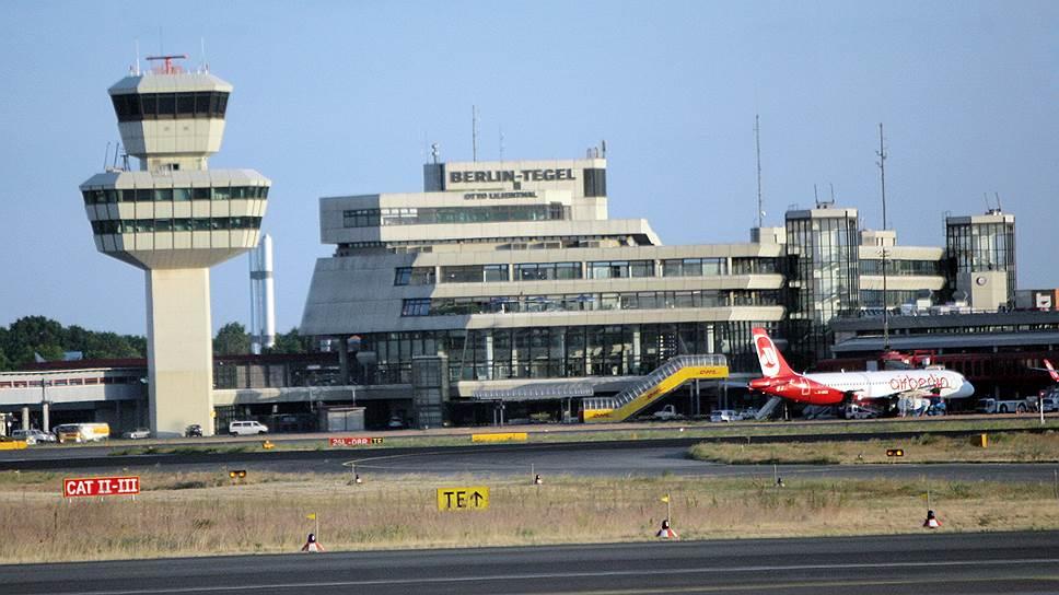 Почему модернизировали берлинский аэропорт Тегель