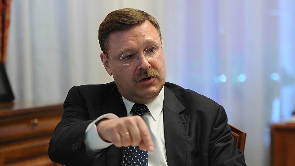 Почему Константин Косачев ушел из Россотрудничества