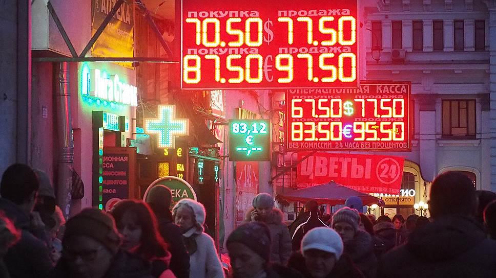 Онлайн-трансляция «Ъ»: обновление курсов валют, заявления ЦБ и участников рынка