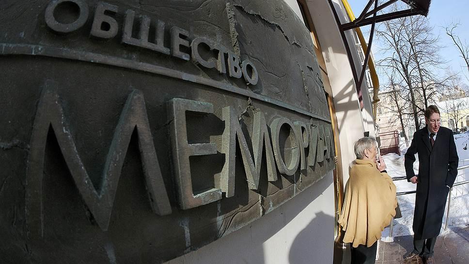 «Мемориал» заявил о новых случаях сноса домов родственников боевиков в Чечне