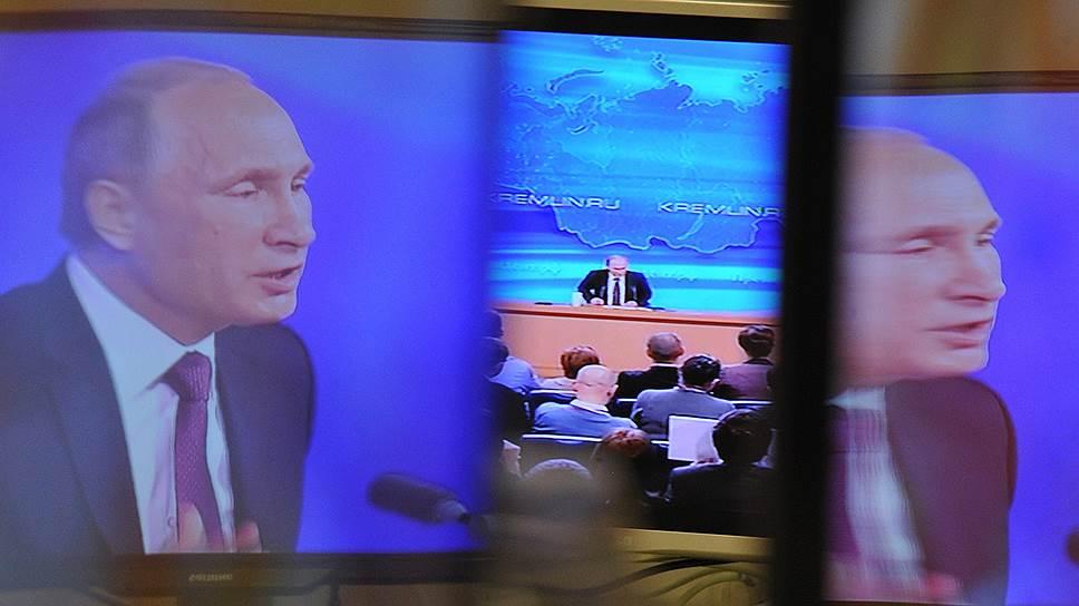 Почему пресс-конференция президента не взволновала рынок