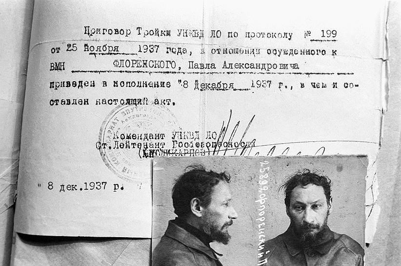 В 1936-1938 годах начались массовые расстрелы.  По данным общества «Мемориал», лично Сталиным и его ближайшими соратниками по политбюро ЦК ВКП(б) только в 1936-1938 годы подписаны списки на осуждение 43 тыс. человек. Многие историки, однако, считают, что за репрессиями до 1934 года стоял не Сталин, а лично Бухарин, который в те годы контролировал деятельность ОГПУ и давал санкции на аресты и политические процессы. За период с 1930 по 1953 год, по данным разных исследователей, только по политическим обвинениям были арестованы от 3,6 млн до 3,8 млн человек, из них расстреляны от 748 тыс. до 786 тыс. человек. С 1935 года аресту и расстрелу, согласно постановлению Сталина, могли быть подвергнуты дети в возрасте от 12 лет. Однако документального подтверждения проведения расстрелов детей нет