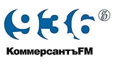 Прямые включения Коммерсантъ FM с проекта «Бизнес-образование в России»