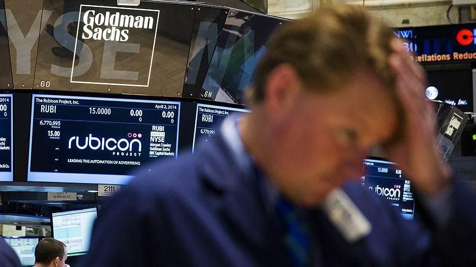 Как Goldman Sachs избавился от металлов