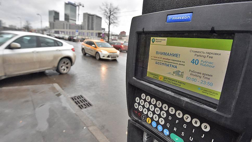 Автостоянки в час стоимость в новгороде ломбарды часовые нижнем