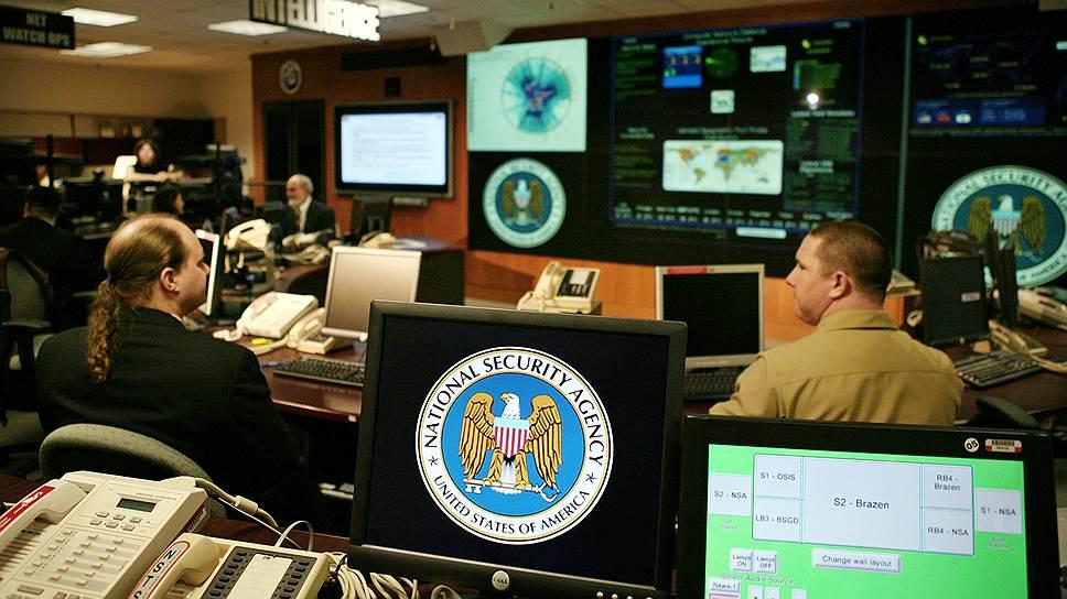 Что АНБ рассказало о своей слежке