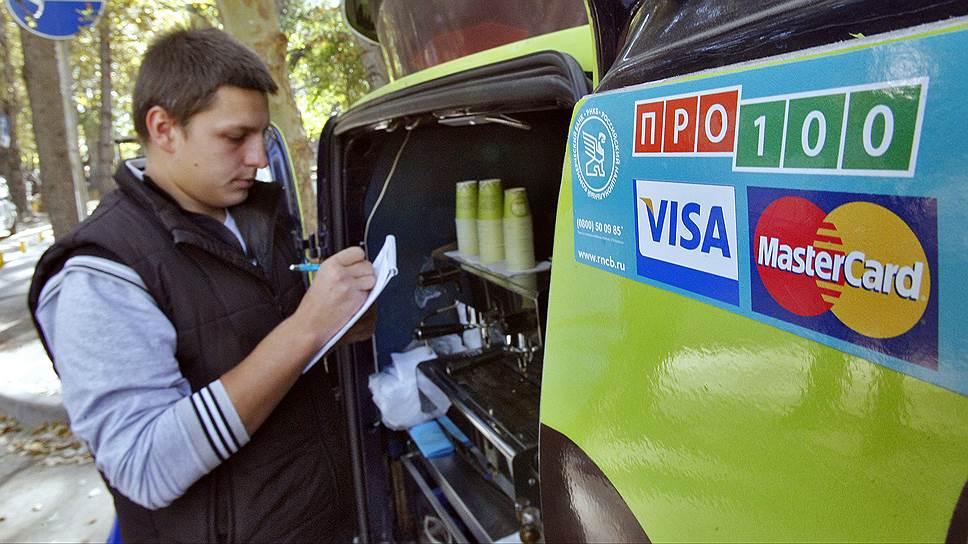 Почему Visa вводит блокаду Крыма