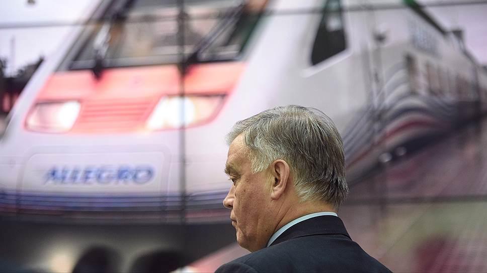 Почему Владимир Якунин не хотел раскрывать доходы