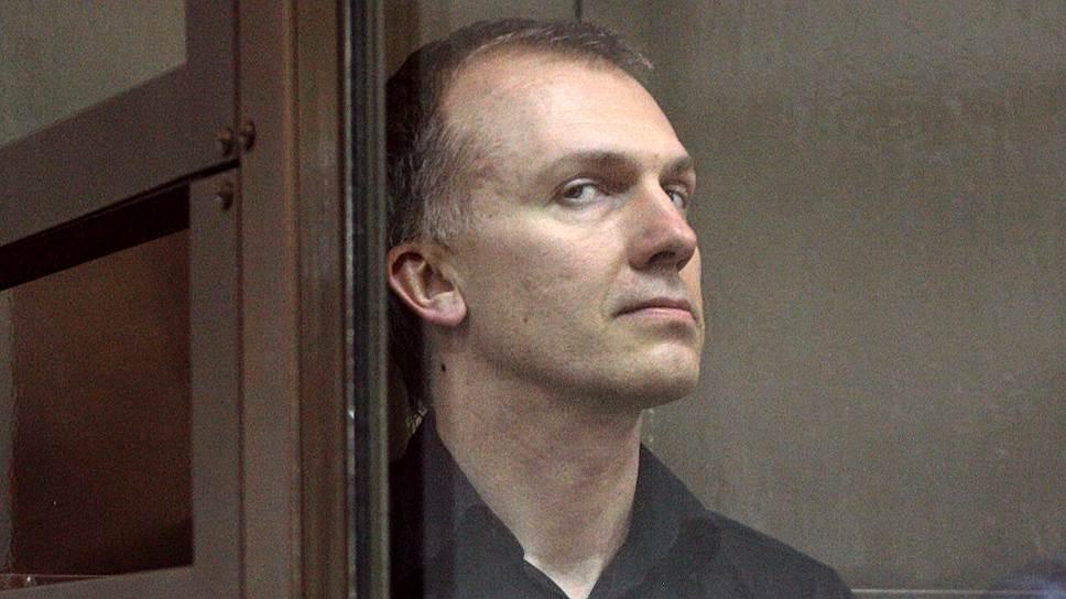 Бывший руководитель Главного следственного управления Следственного комитета при прокуратуре РФ Дмитрий Довгий