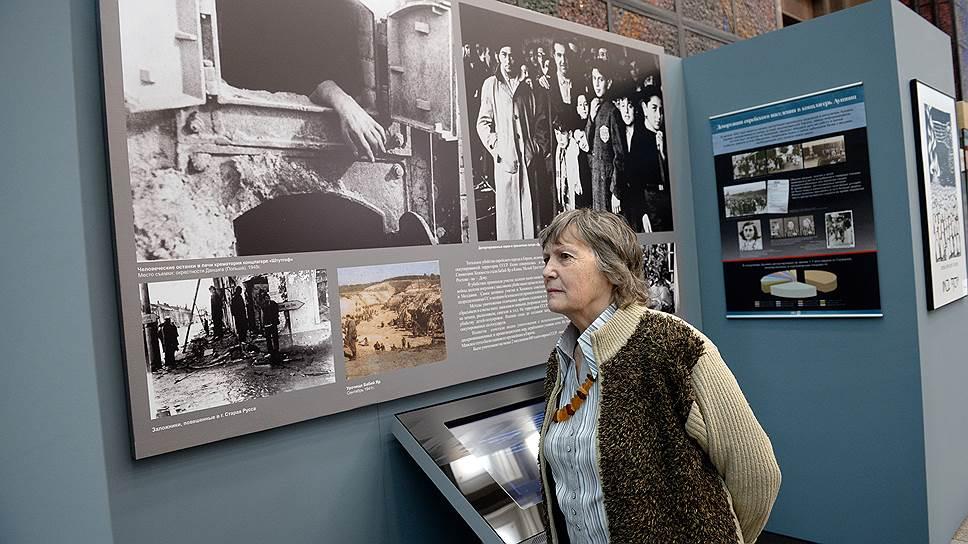 Как жертв холокоста помянули в Музее Отечественной войны