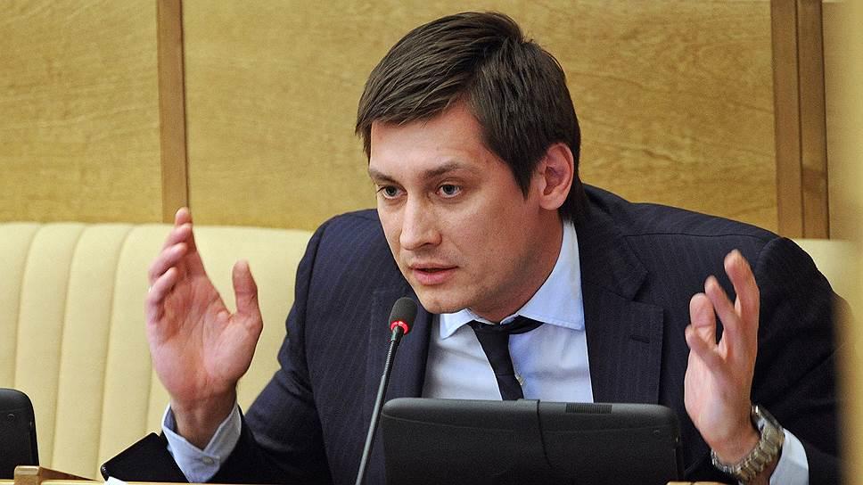Депутат Государственной думы шестого созыва Дмитрий Гудков