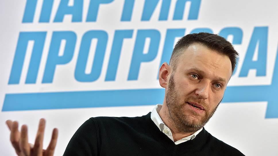 Как Алексей Навальный представил стратегию партии