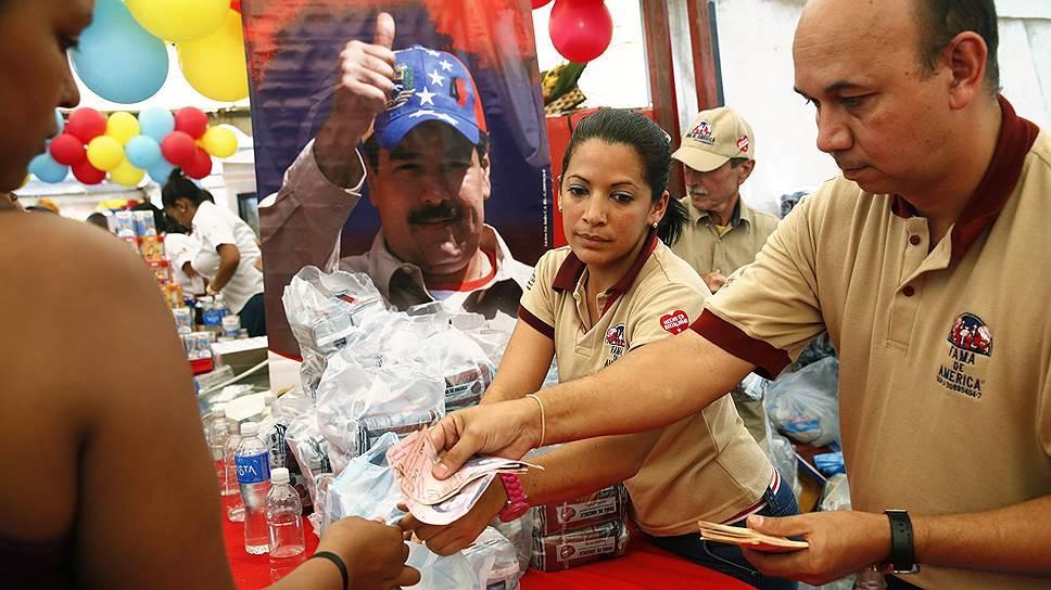 Владельцы крупной розничной сети в Венесуэле арестованы за вредительство. По словам президента страны Николаса Мадуро, они умышленно создавали очереди в магазинах, тем самым провоцируя народное недовольство