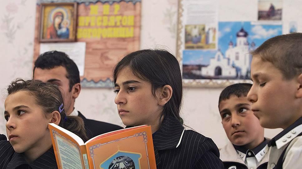Основы религиозной культуры и светской этики хотят преподавать второклассникам
