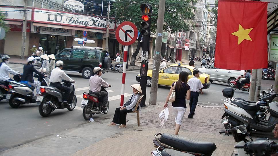 «Интер РАО» построит ТЭС во Вьетнаме