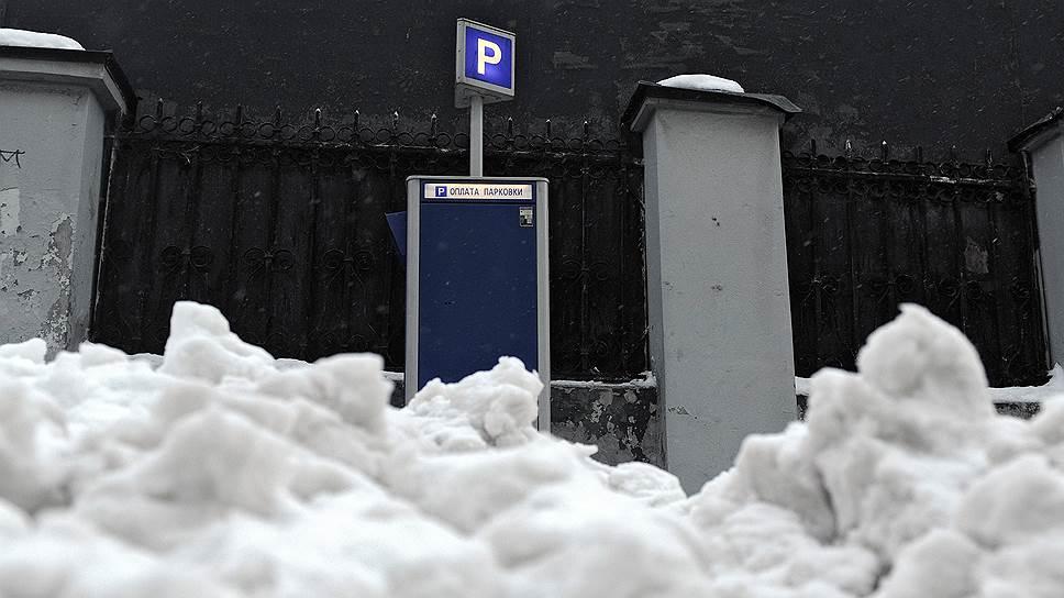 Как расширяется платная парковка