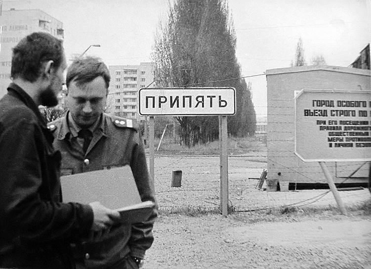 4 февраля 1970 года считается началом строительства города Припять. В этот день было заложено общежитие №1, здание строительного управления, начался монтаж временного поселка «Лесной»