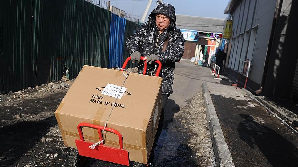 Китай остужает внешнюю торговлю