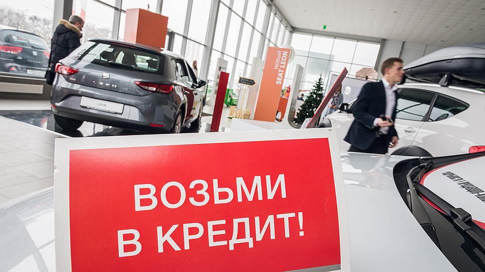 В России стали брать меньше автокредитов