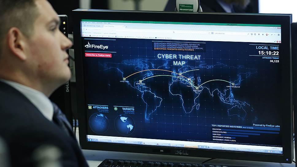 В США создали кибер-ЦРУ