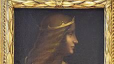 Обнаружена потерянная картина Леонардо да Винчи