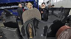 Москва хочет согласовывать установку надгробных памятников