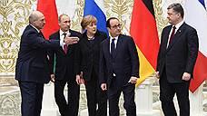 В Минске договорились о прекращении огня на Украине