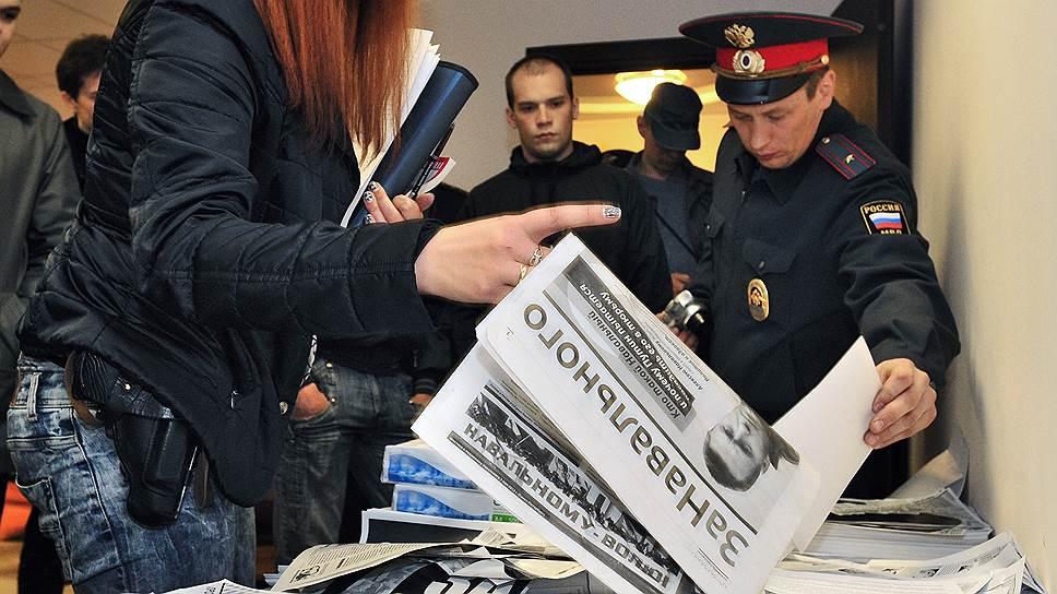 Почему возбудили дело о краже картины в отношении соратника Алексея Навального