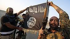 Террористам перекроют каналы финансирования