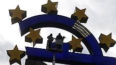 Европейская экономика растет