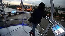 Российские бизнесмены вложатся в лондонские общежития