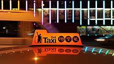 Московские таксисты вышли на забастовку