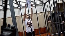 ЕСПЧ призвал Надежду Савченко прекратить голодовку