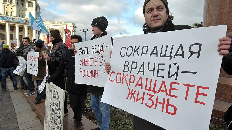 Как в Москве сокращали врачей