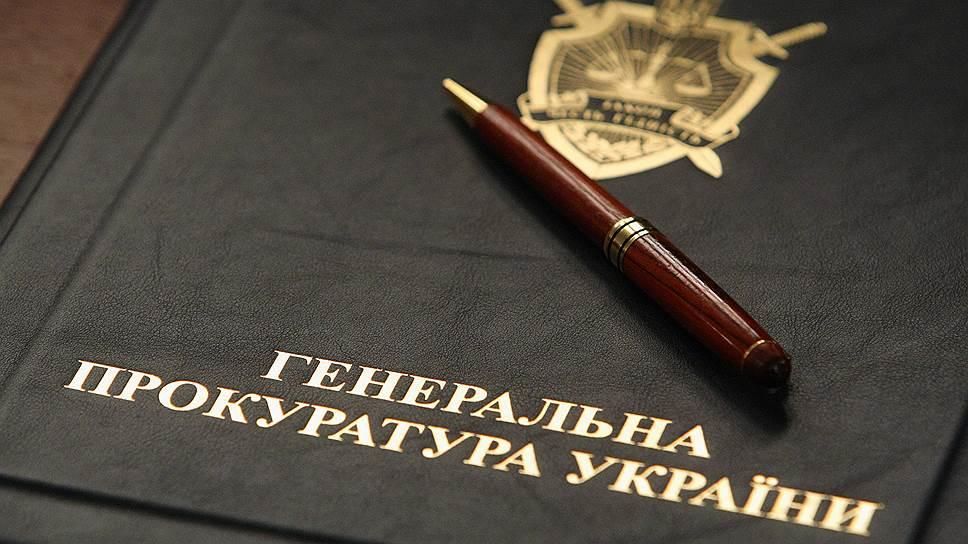 Украинскую прокуратуру укрепляют грузинскими кадрами