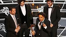 «Оскар» за лучший фильм получил «Бёрдмен»