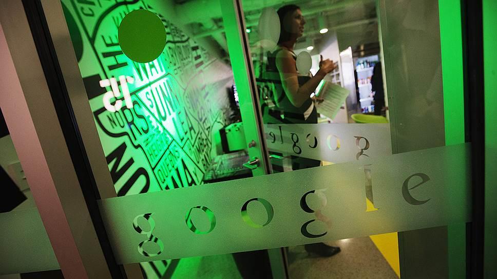 ФАС завела дело против Google после жалобы «Яндекса»