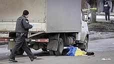 Советник главы МВД Украины назвал виновных во взрыве в Харькове