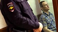В подсудимых не увидели жертв оговора