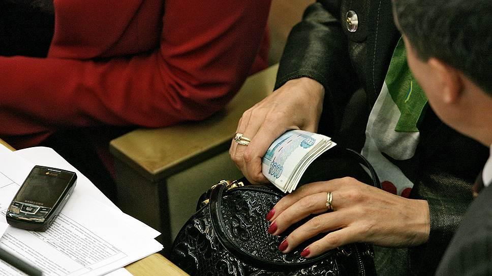 Как Сергей Нарышкин предлагает сократить зарплаты депутатов