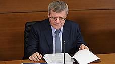 Юрий Чайка подписал дополнительный протокол к Европейской конвенции о выдаче