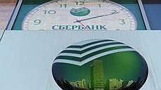 Moody`s понизило рейтинги крупнейших российских банков