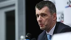 Михаил Прохоров не понял свою партию