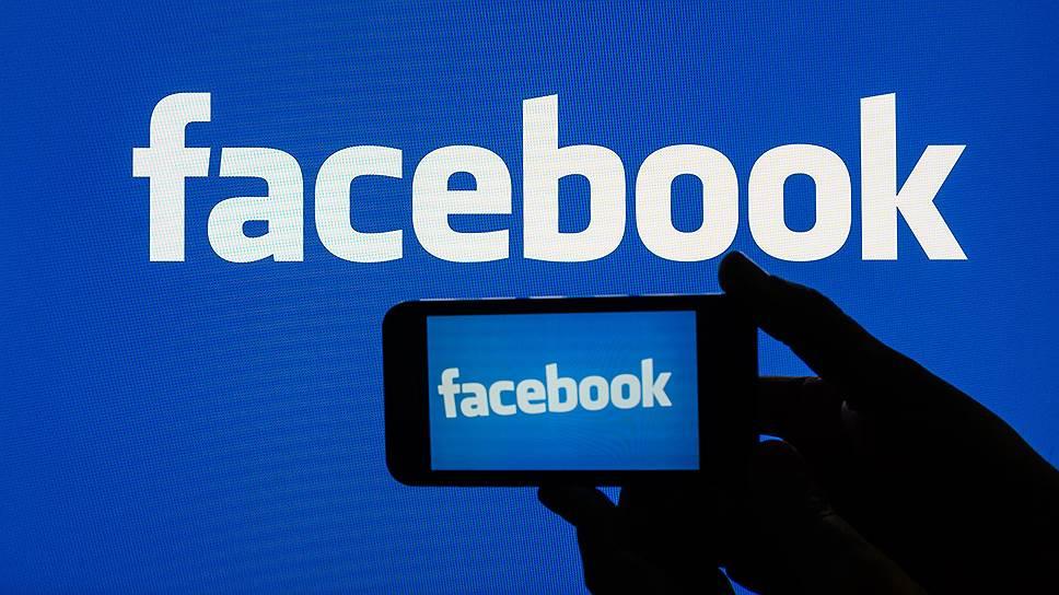 Почему Facebook по-прежнему обвиняют в нарушении конфиденциальности