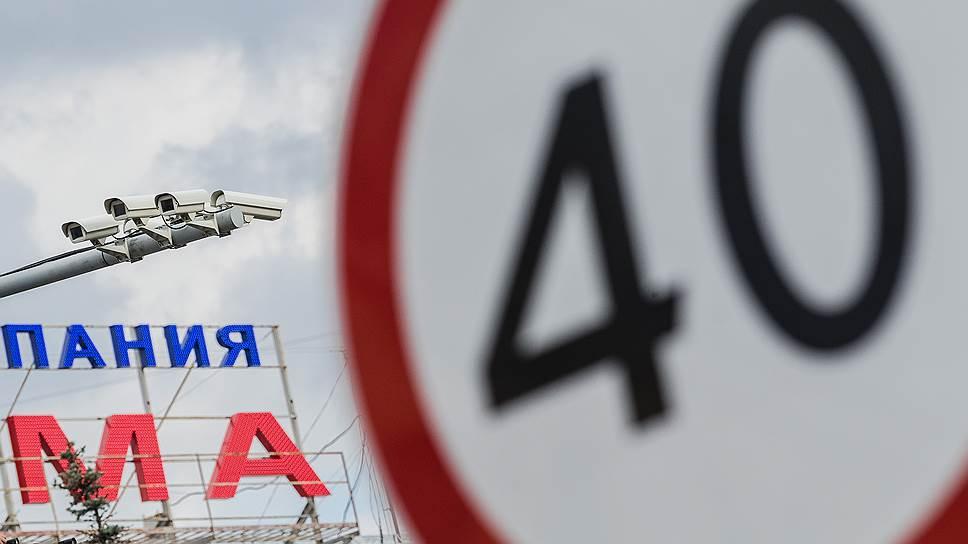 Почему ГИБДД не хочет передавать администрирование дел Москве